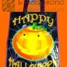Accessori: Busta Halloween con manici