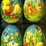Piatto in cartoncino forma uovo